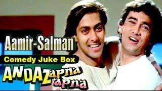 Best Comedy Scenes of Amar Prem- Andaz Apna Apna