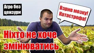 Депутати не розуміють, про що балакають — хто вбиває фермерство в Україні?