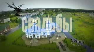 Видео-Фото съемка с воздуха Курск и Курская область