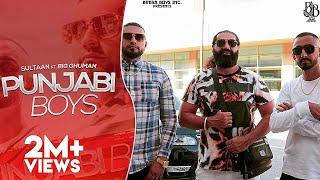Sultaan - Punjabi Boys Ft. Big Ghuman & KS Makhan (Official Video)   Latest Punjabi Song 2020