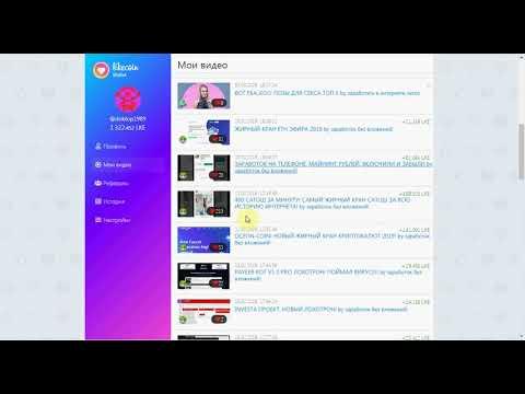 Likecoin//ЛАЙКИ это ДЕНЬГИ !!! Получайте деньги за каждый лайк под вашим видео!