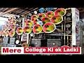 Mere College Ki ek Ladki Song By Shyam Baba Dhumal Gondia