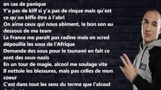 Maska - Espace temps Paroles Lyrics