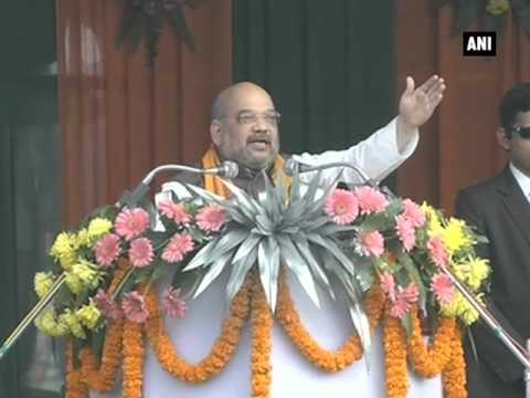 Amit Shah talks about Bodoland development in Assam