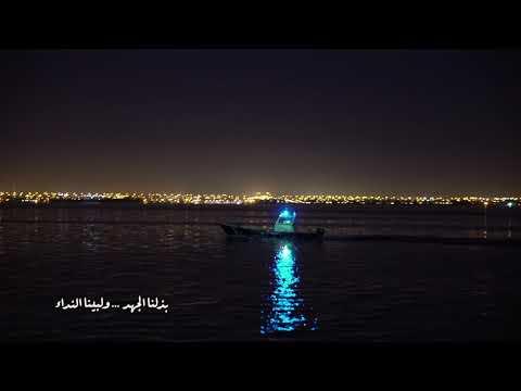 عيدكم مبارك .. البحرين آمنة بشرطتها الباسلة 2020/5/24