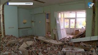 В Шимске начался масштабный ремонт центральной районной больницы