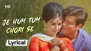 Je Hum Tum Chori Se With Lyrics | Dharti Kahe Pukar ke (1969) | Jeetendra |Nanda | Lata Mangeshkar