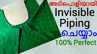 Invisible Piping On Neck And Sleeves Malayalam