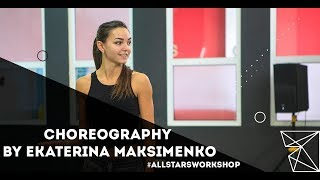 Byetone - Plastic Choreography by Екатерина Максименко All Stars Junior Workshop