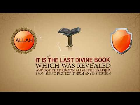 What is the Quran - The key to understanding Islam
