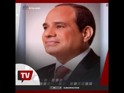 الرئيس السيسي ينعي المشير محمد حسين طنطاوي: رجلا كانت له صفات الأبطال