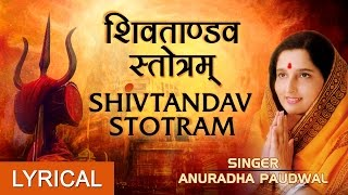 Shiv Tandav Stotra with Hindi, English Lyrics By Anuradha