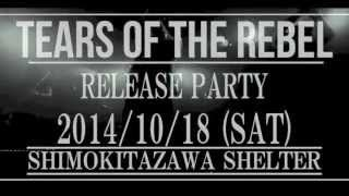 TEARS OF THE REBEL -  MM/CD Release Party Official Trailer