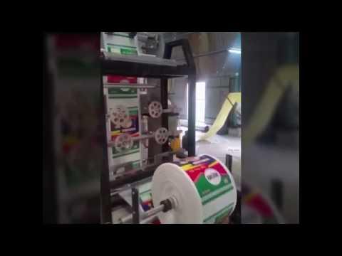 Woven Sack Flexo Printing Machine