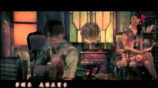 Jay Chou 周杰倫【千里之外 Far Away】 Official Music Video(ft.費玉清)