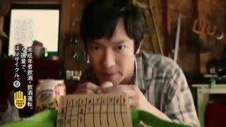日本CM堺雅人要潤等五人在車房大玩乒乓球和棒球盡顯童心