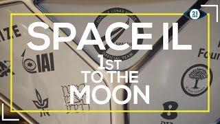 SpaceIL lançará primeira sonda lunar israelense