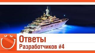 World of warships - Ответы разработчиков #4