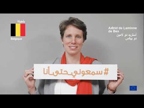 Les ambassades UE au Maroc mobilisés contre la violence faite aux femmes et aux filles