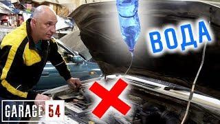 НИКОГДА НЕ ЧИСТИТЕ Двигатель ВОДОЙ!!!