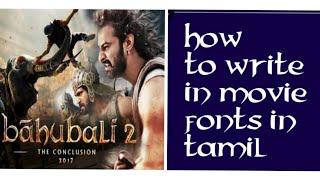 96 the movie font - मुफ्त ऑनलाइन वीडियो