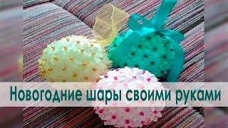 Смотреть онлайн Новогодние игрушку: волшебные шарики из пенопласта