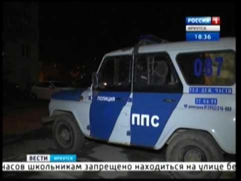 """Две тысячи родителей оштрафовали за нарушение их детьми комендантского часа, """"Вести-Иркутск"""""""