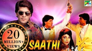 Saathi (1991) | Full Movie | Aditya Pancholi, Mohsin Khan, Varsha Usgaonkar, Soni Razdan