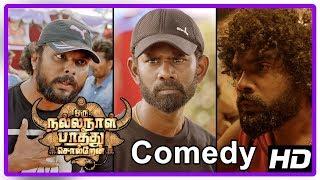 Oru Nalla Naal Paathu Solren Full Movie | Comedy Scenes | Vijay Sethupathi & Gautham Karthick COMEDY