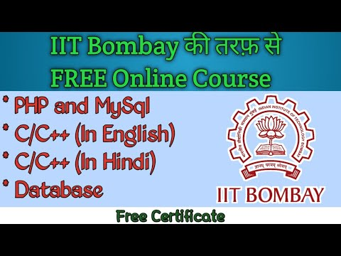 IIT Bombay की तरफ़ से FREE🤓 Certification Courses | PHP, Mysql, C, C++ by IIT Bombay on SWAYAM | MA🤟