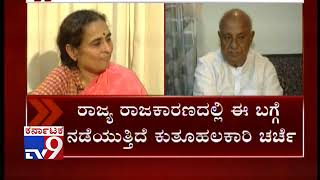 Did HD Deve Gowda Lobbied for Extension of Chief Secretary Rathna Prabha