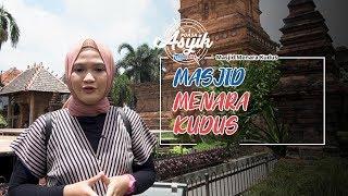 PUASA ASYIK - Beribadah Sekaligus Berziarah di Masjid Menara Kudus Kota Kudus