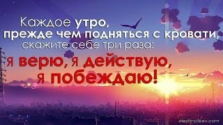 Рекрутинг в Одноклассниках.