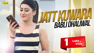 Jatt Kuwara  Babli Dhaliwal