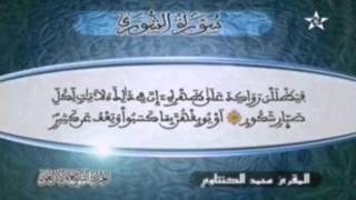 HD ما تيسر من الحزب 49 للمقرئ محمد الكنتاوي