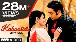 Kabootri Sippy Gill Official High Quality Mp3 Song | Flower