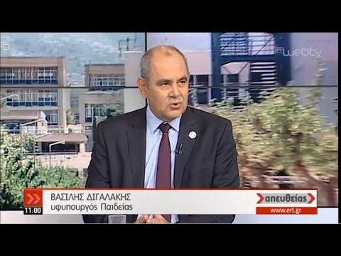 Ο υφυπουργός Παιδείας στην ΕΡΤ | 23/10/2019 | ΕΡΤ