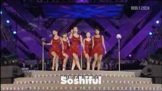 [Dance Version] Wonder Girls- Nobody Mirrored