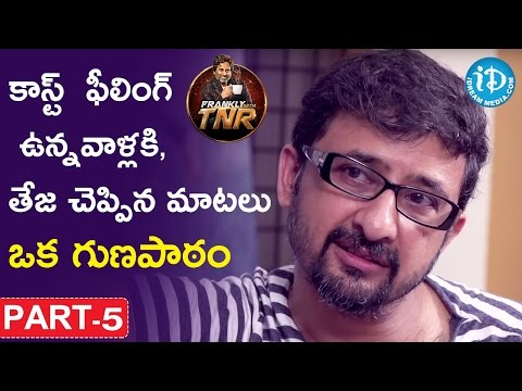 Director Teja Exclusive Interview Part #5 || Frankly With TNR || Talking Movies With iDream