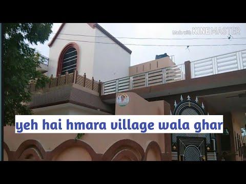chalo mere sath hmare gaanv wale ghar mein..