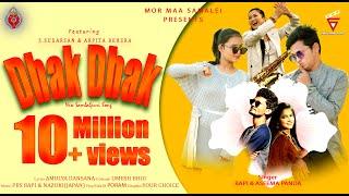 Dhak Dhak   Official Video   Sambalpuri   Bapi & Aseema Panda   S. Sudarshan & Arpita   Nazuki   E4U