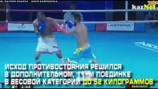 "Победа ""Астана Арланс"""