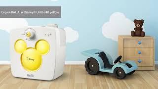 Обзор Увлажнители воздуха серии Ballu Kids UHB 240