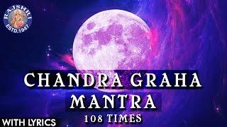 Chandra Shanti Graha Mantra 108 Times With Lyrics - Navgraha Mantra - Chandra Graha Stotram