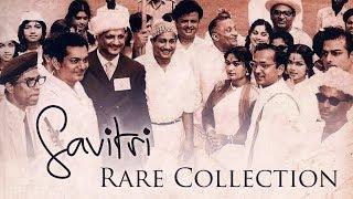 సావిత్రమ్మ అంటే ఇది.. | Mahanati Savitri Rare And Unseen Photos | Socialpost