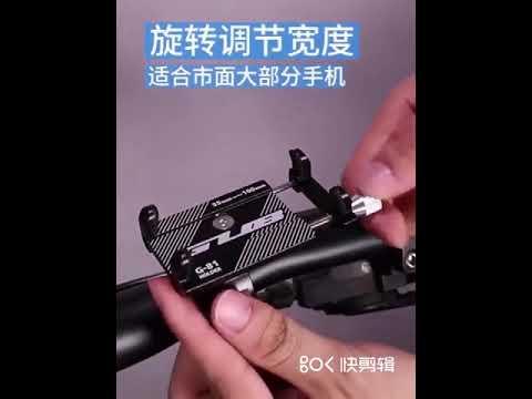 Держатель для телефона на велосипед металлический вращающийся на 360° Benguo черный (ВО-20221) Video #1