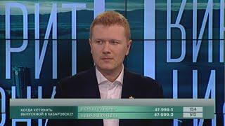 Александр Никитин о сервисе