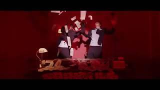 ONER 'K o'clock' 同名音乐视觉影像