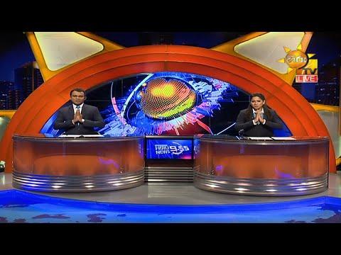 Hiru News 09.55 PM | 2020-11-22