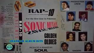 old pakistani songs remix mp3 - Thủ thuật máy tính - Chia sẽ